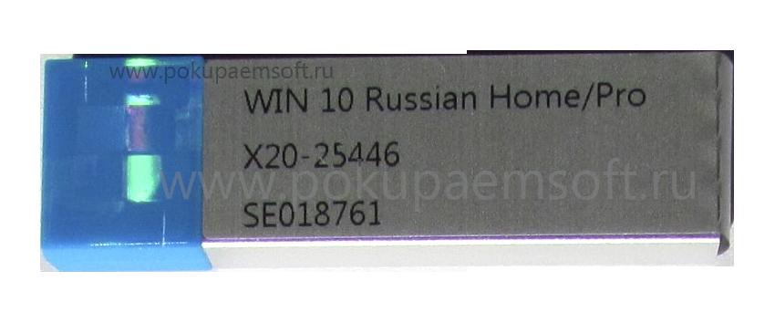 Скачать виндовс 10 про 32 бита на русском