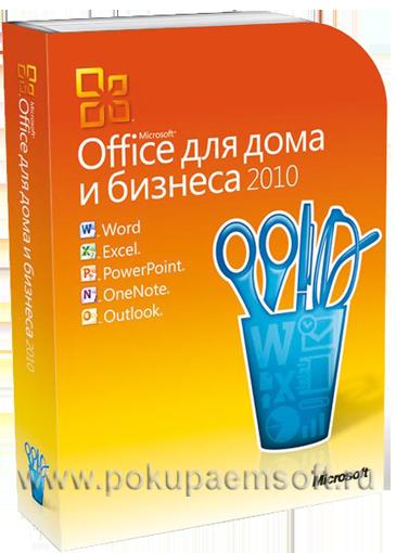 Скачать программы microsoft word 2010 русская версия
